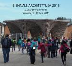 BIENNALE DI ARCHITETTURA A VENEZIA - COPERTINA-